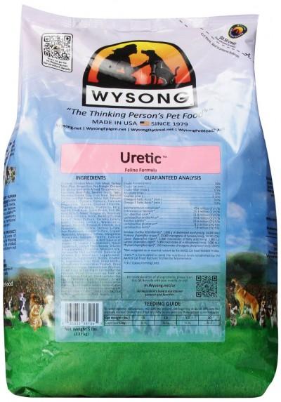 Wysong Uretic Feline Dry Diet