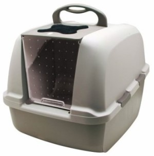 Catit Jumbo Hooded Pan Litter Box